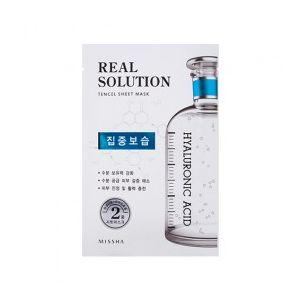 MISSHA Real Solution Tencel Sheet Mask Intensive Moisturizing (Hyaluronic Acid) - jednoráz