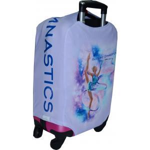 Obal na kufr MERINO světle fialový